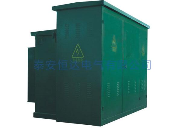 YBW系列系列组合式变电