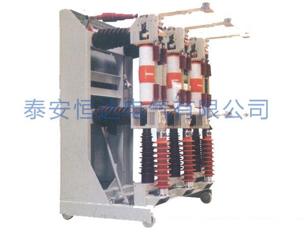 ZN39-40.5户内高压交流真空断路器