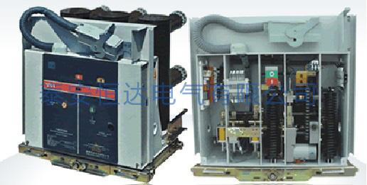 ZN63A-12(VS1)户内高压真空断路器