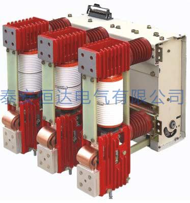 ZN65A-12户内高压真空断路器