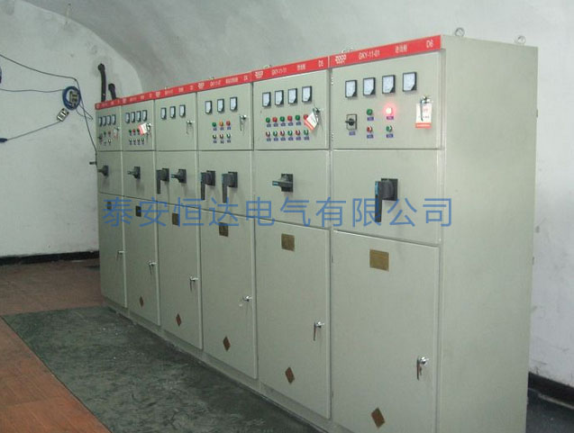 KYGD矿用低压开关柜