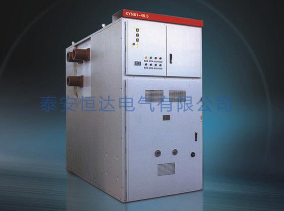 KYN61A-40.5型铠装式金属封闭开关设备