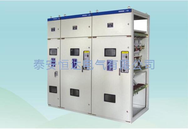 HXGN15A-12高压开关柜