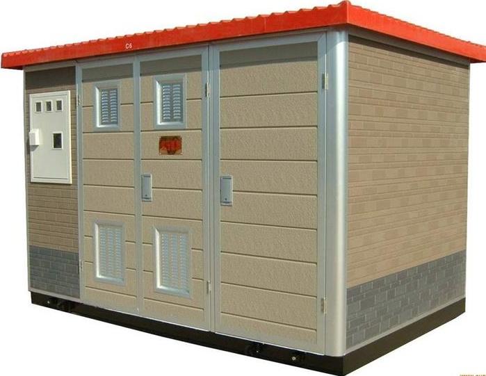 山东箱式变电站安装要求是什么?
